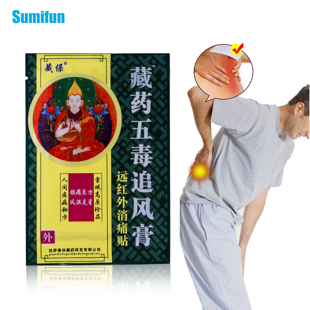 80Pcs Rheumatoid Arthritis Joint Pain Patch Chinese Herbal Medical Plaster Neck Back Body Killer Stickers Health Care D1620