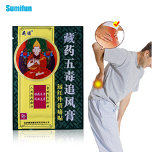 цена 80Pcs Rheumatoid Arthritis Joint Pain Patch Chinese Herbal Medical Plaster Neck Back Body Pain Killer Stickers Health Care D1620