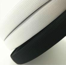 '' (25ミリメートル) 30メートル編組弾性リボン。衣服アクセサリー。白または黒 1