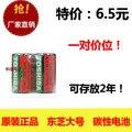 Genuine Original 1 1.5 V grande tipo D LR20 da bateria de alto desempenho proteção ambiental de carbono seco bateria Recarregável Li-