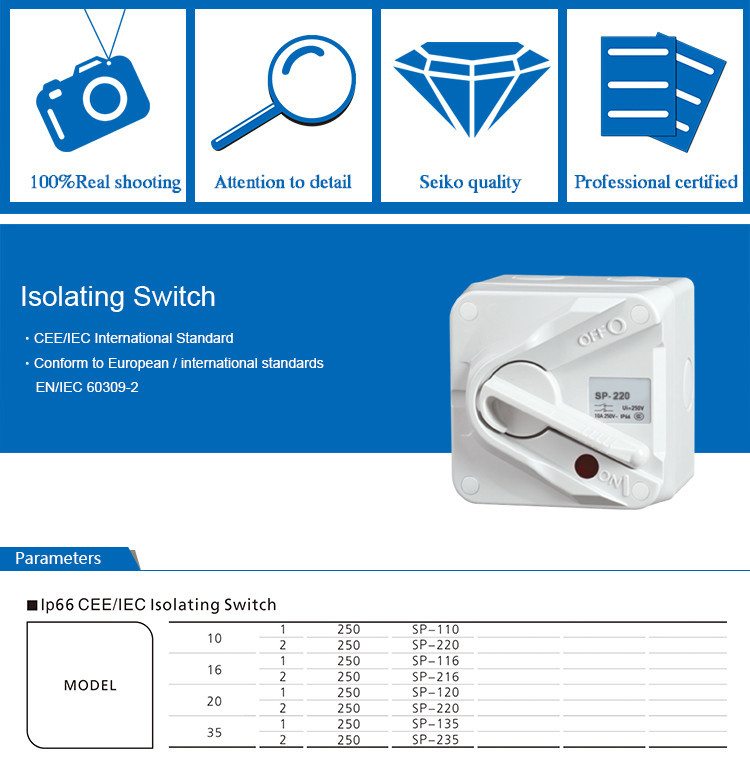 20A waterproof isolation switch manufacturers supply low voltage ...