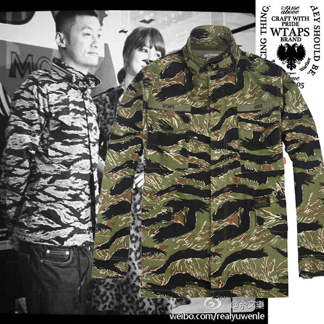 f6ff89f9a5e74 2012 autumn and winter cmss wtaps Camouflage print tiger military m65 stand  collar jacket outerwear male