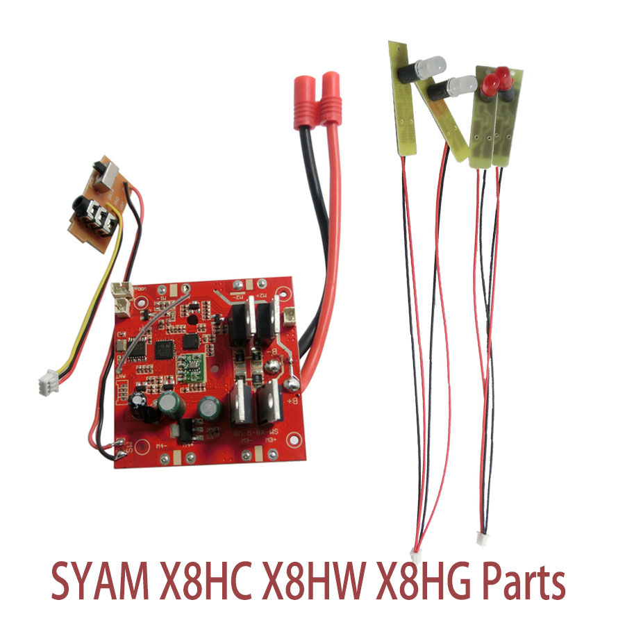 SYMA X8HC X8HG X8HW RC Drone Accessories Original Receiver PCB Circuit Main Board And Light Line Rc Toys Spare Parts hg p401 402 601 1 10 rc car parts 7 4v charger hg cha01