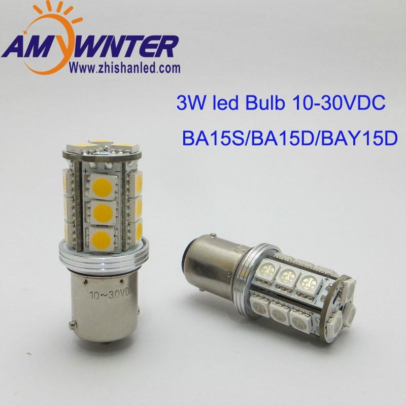 Single brightness function ship light Navigation lights Traffic safety warning lights signal LED Garden lamp 10-30V