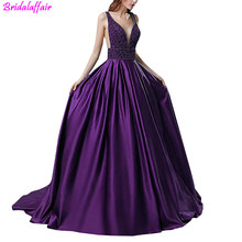 V-neck Purple Long Evening Dress Lace Beaded Vintage Prom Gowns abendkleider Vestido De Festa Off The Shoulder Gown