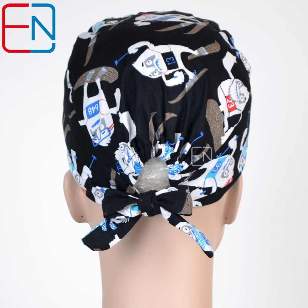 Hennar לשפשף Caps למעלה איכות מותג נשים רופאים כירורגי לשפשף כובעי רפואי Sergury אחות אביזרי כובעי כובעי החלקה ילד