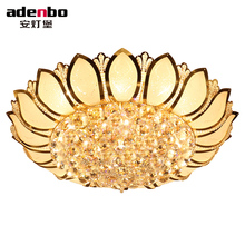 Lotus Flower Modern Ceiling Lights With Glass Lampshade Gold Ceiling Lamp For Living Room Bedroom Lighting (ADB959)