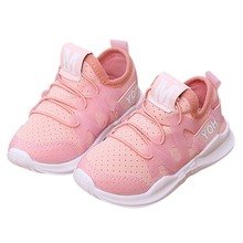 Children Casual Shoes Breathable Baby 3 Colors Boys  Girls Soft Sole Shallow