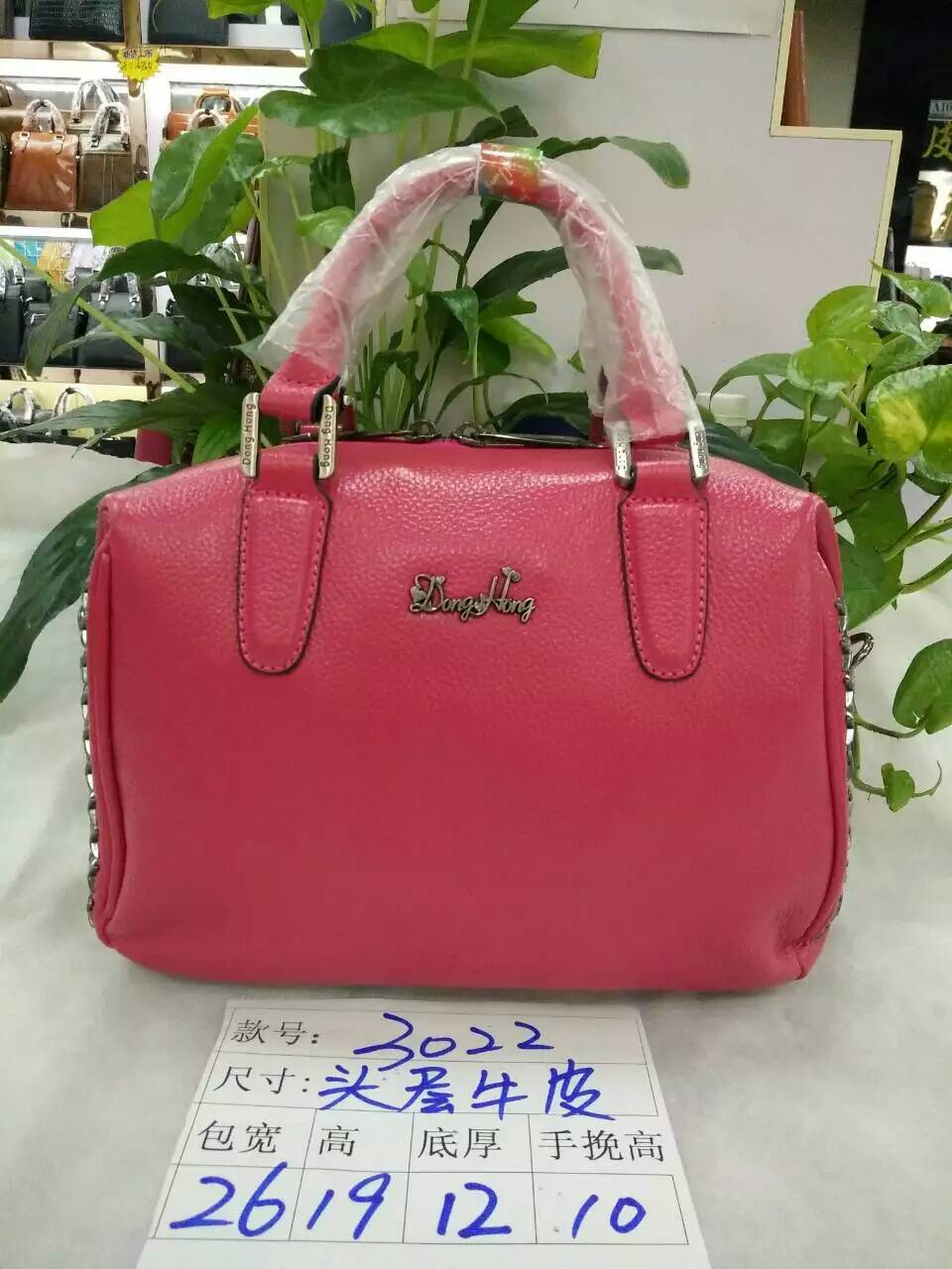 ФОТО Genuine leather Lady's handbag cow leather messenger bag Female shoulder bag DongHong solid bag 3 colors wholesale