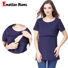 Emotion Moms Cotton Maternity Tops Breastfeeding Clothes Nursing T shirt Wholesale Mix Colors 2pcs/lot
