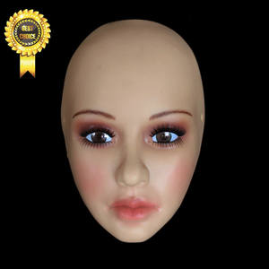Gurgle Love Beauty Cosplay Props Mask Sissy Boy Without Wig