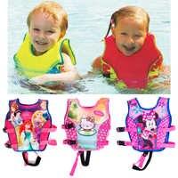 Chaleco inflable para natación para bebé de 2 a 10 años, flotador de seguridad para bebé, niño y niña, traje de baño asistido, accesorios de piscina