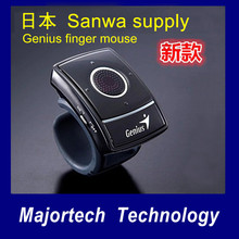 2017 new 2.4G wi-fi mini prime quality Elf finger rechargeable mouse laser micro ring mouse for PC pocket book laptop