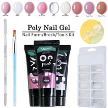 5pc/lot Acrylic Poly Gel Set 15ml UV Extension Quick Building Polish Natural Hard Jelly For Manicure
