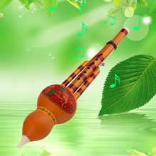 New Chinese Yunnan Hulusi Gourd Flute Ethnic Musical Instrument With Gift Box New Brand