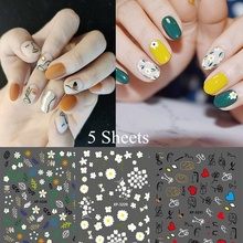 5 Sheets DIY Leaf Daisy Flower Avocado Nail Art Decals Wraps Abstract Image Stickers  Sliders Adhesive Decoration Manicure