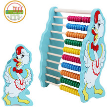 Wooden cartoon animal Little Swan ten stalls early childhood mathematics abacus calculation frame math toys