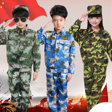 Children Camouflage Clothing Set Kids Military Uniform Girl Army Military Scouting Uniform Boy Halloween Camp Clothing Sets 90