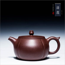 235 ml Yixing teekanne reine handgemachte original lila sand tee kattle master alle handgemacht exquisite Kung Fu tee Zisha topf schlamm