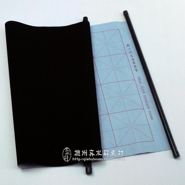Chinese Calligraphy  Magic Reusable Water Writing Paper Cloth Non-ink Repeat Use Painting Canvas For Calligraphy Practice Tools