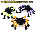 Party decoration April Fool's Day Halloween Haunted supplies props layout simulation animal flocking spider 30 cm