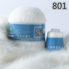 6 *(50 + 20)g طويلة أفخم المنك الكشمير مزيج الغزل لينة الدافئة يتوهم الغزل وشاح (سكارف) تريكو سترة سترة قبعة لوازم الخياطة