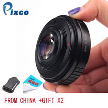 Pixco N.G M 4/3 Speed Booster Focal Reducer Lens Adapter Suit For Nikon F Mount G Lens to Suit for Micro Four Thirds 4/3 Camera