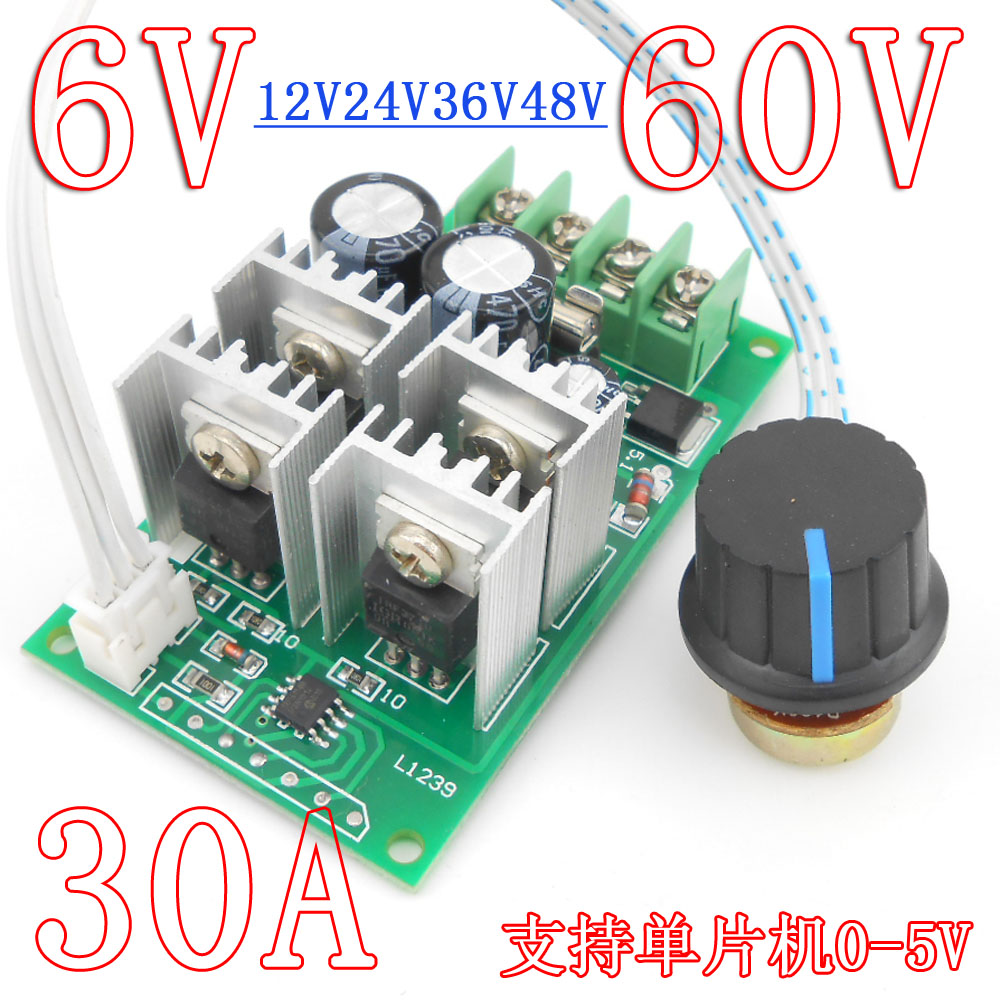 A brush motor controller for a DC second line motor speed governor 6V12V24V36V48V60V new hot 12100 f dc 10v 50v 0 01 5000w 100a programmable reversible dc motor speed controller governor soft start foot pedal