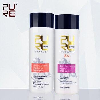 PURC Brazilian chocolate keratin treatment formalin 8% hair straightener set for repair damaged hair 2015 best hair care 11 11 purc brazilian keratin 12