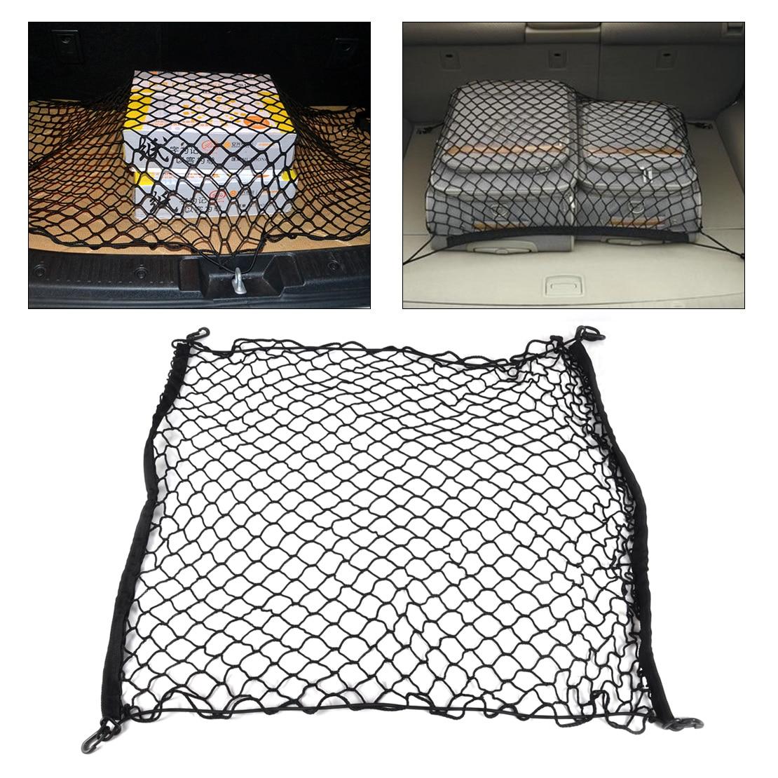 Elastic Nylon Car Rear Cargo Trunk Storage Organizer Net SUV for 4300mm?length?5000mm