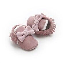 Newborn Bow Scrub PU Tassel Casual Toddler Shoes 2018 New Wi