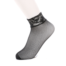 Sexy one for the ladies |Soft Black Lace Ruffle Fishnet Socks