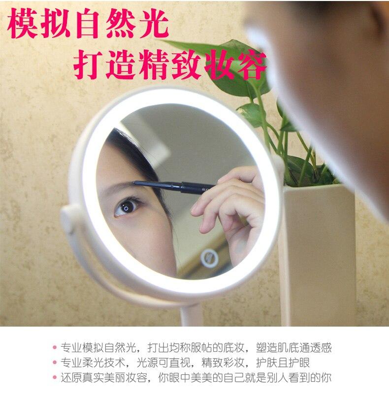 luz preenchimento hd espelho de vestir criativo