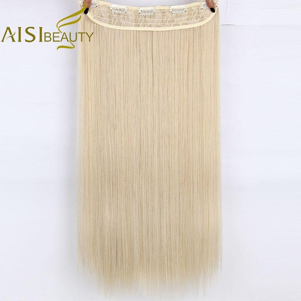 AISI beauté 22 ''26'' longue droite femmes pince dans les Extensions de cheveux noir brun blond cheveux naturels morceau de cheveux synthétiques