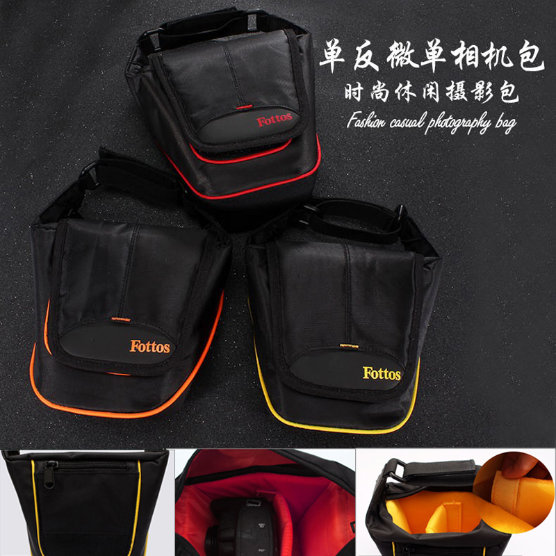 Camera Bag Case Cover for SONY A7Mark II A77 ILCE-6300L A6500 A6300 A6000 A5100 A5000 A5100L RX100 II III IV V M2 M3 M4 M5