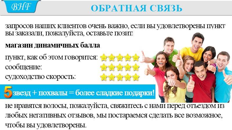 Russia(4)