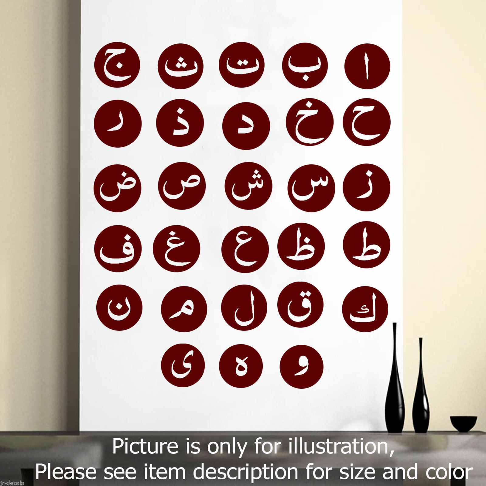Arabic alphabet for kids with cute animals and fruit for each letter - W146 Arabic Alphabet Kid Islamic Wall Art Sticker Nursery Arabic Letters Calligraphy In Wall Stickers From Home Garden On Aliexpress Com Alibaba Group