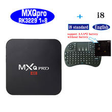 mxq pro 4k Android 7.1 tv box RK3229 1GB RAM i8 mini keyboard MX3 air mouse selectable can subscribe IPTV Arabic Europe Brazil(China)