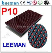 Leeman полу открытый P10 красный светодиодный экран — открытый светодиодных RGB, P16mm полноцветный светодиодный экран, наружная реклама led телевизор