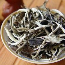 Yunnan Puer raw tea 2017 Moonlight White tea Puerh loose tea special flavor 100g