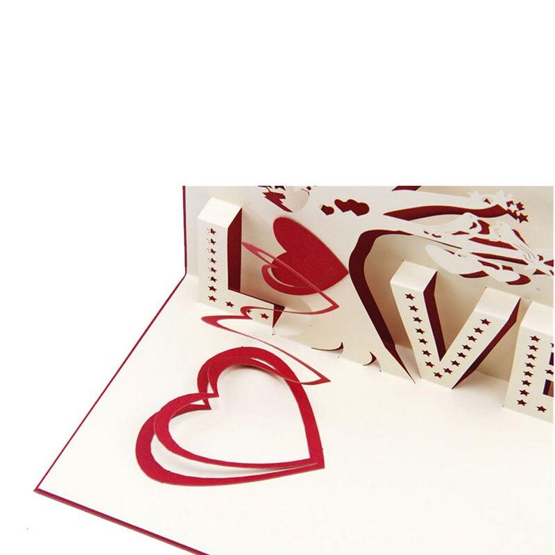 3д открытки с днем валентина