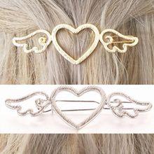 Новая мода, женские Металлические Угловые Крылья, заколки с сердечком, заколки, Геометрическая заколка для волос из металлического сплава, заколка для волос, инструменты для укладки волос