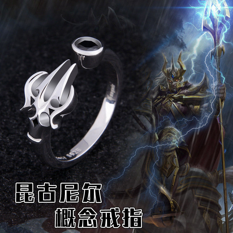 Anime Odin Gungnir Ring S925 Sterling Silver Finger Rings Cosplay Daily Jewelry Gift Props