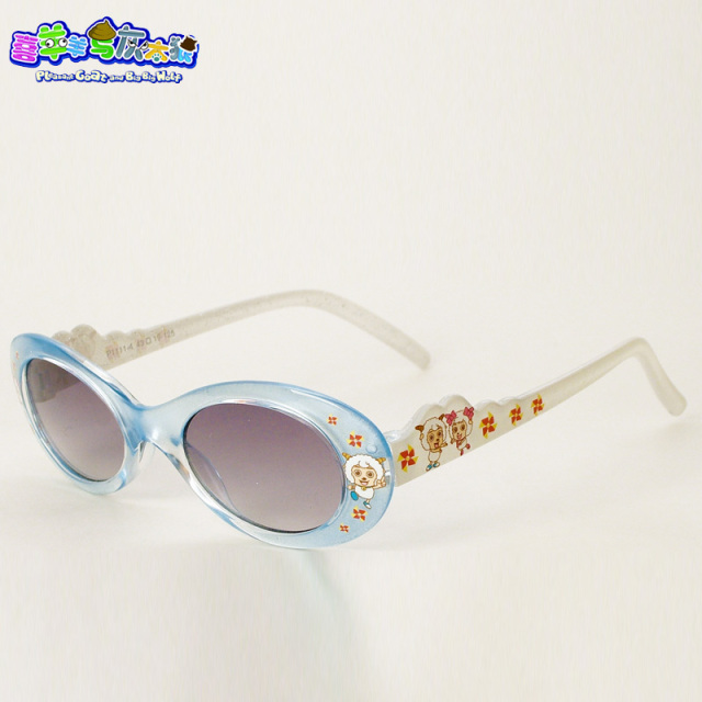 Male female child sunglasses uv sunglasses p1111