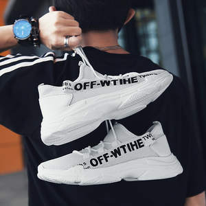 0d4376c14d85 Summer Explosion Black White Letters Increase Breathable Men s Sports Shoes  Teen Student Shoe