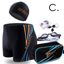 Adult Man Bathing suit cap Swimming goggles Flat angle trunks Big code swimsuit equipment 6 pieces