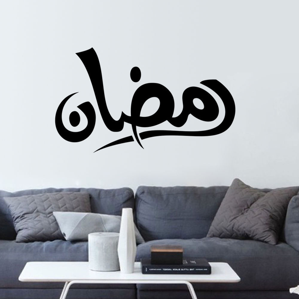 Us 3 43 25 Off High Quality Muslim Arabic Bismillah Quran Calligraphy Home Murals Islamic Wallpaper Vinyal Wall Sticker For Room Decor Y 372 In Wall