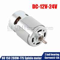 775 DC Electric spindle Motor For Drill 12 24V 80W 150W 288W Brush dc motors rs 775 lawn mower motor with two ball bearing Rated