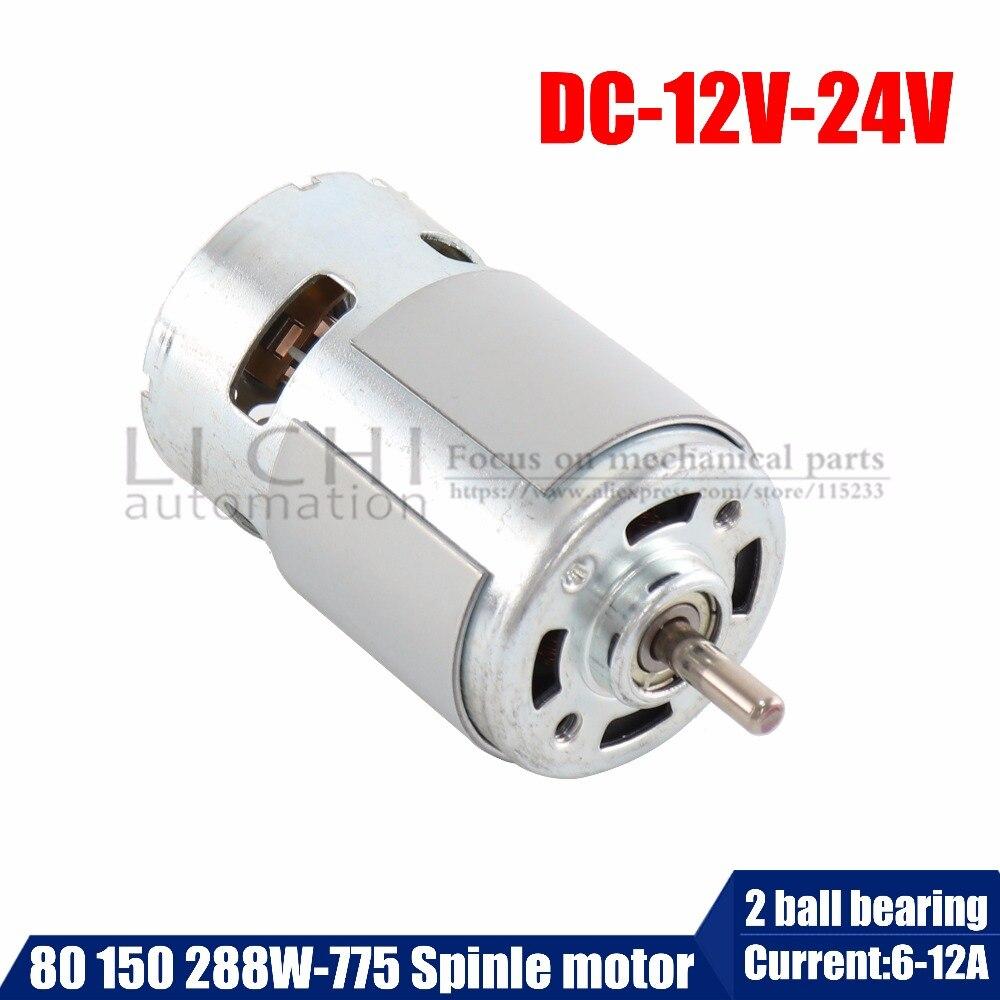 775 DC Motor eléctrico de husillo para taladro 12 24 V 80 W 150 W 288 W cepillo motores dc rs motor cortacésped 775 con dos rodamientos de bolas