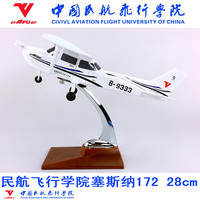 28CM 1:60 Scale Classic ESSNA 172 SKYHAWK Model with base and wheels alloy aircraft plane collectible display model collection